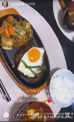 食事指導1